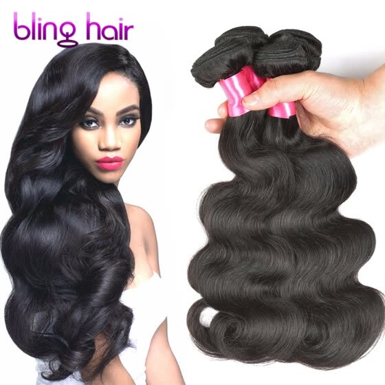 Bling Hair Peruvian Virgin Hair Body Wave 4 Bundles 7A Grade 100% Unprocessed Human Hair Weave