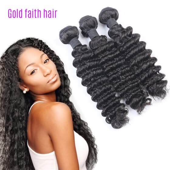 Natural Color 3pcs Deep Wave With Closure, Curly Brazilian Human Human Hair Weave Bundles ,7A Virgin Weft Extension Black Women