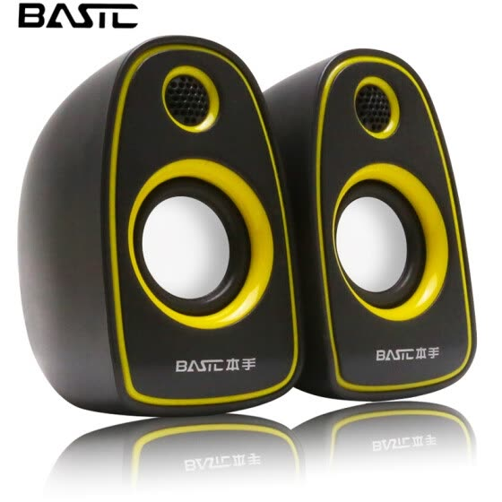 This hand (BASIC) Q5 speaker 2.0 channel mini portable USB desktop notebook mobile computer audio yellow