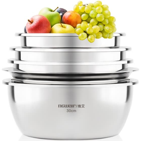 Weiyi stainless steel pots five sets of taste taste dishes pots with more spices pots add section X161-D