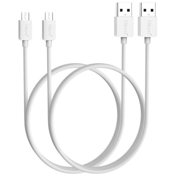 [2 Pack] BIAZE Micro USB Android interface mobile phone data cable / charger line 1 meter white support in Samsung millet Huawei Meizu K5