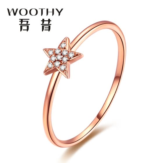 Myth (WOOTHY) 18K gold diamond ring star diamond ring simple fashion small fresh 18K rose gold 10 #