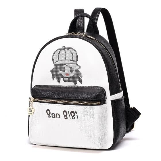 693872a8346 Bag than than (baobibi) shoulder bag female Korean version of the female  package simple