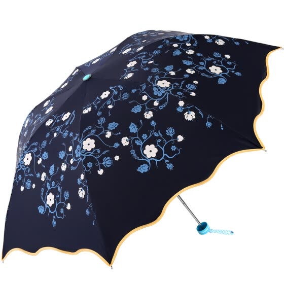 Paradise umbrella water is now spent three times off the black umbrella sun umbrella umbrella 33257E navy blue