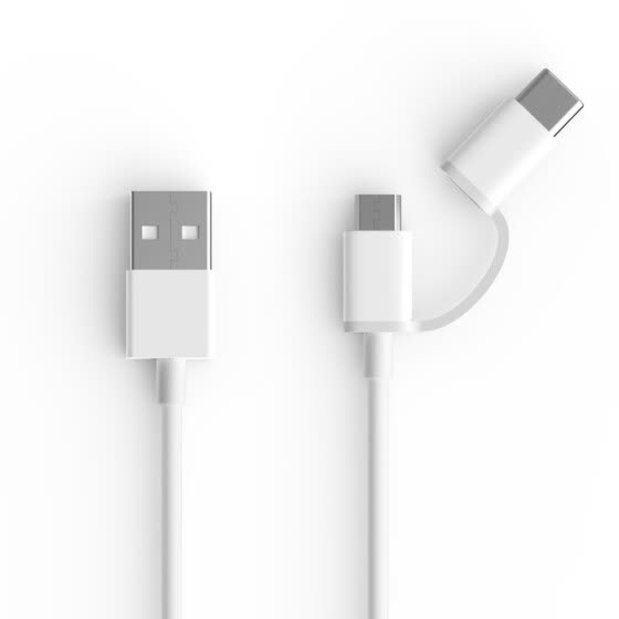 ZMI Charging and Data Transfer Cable