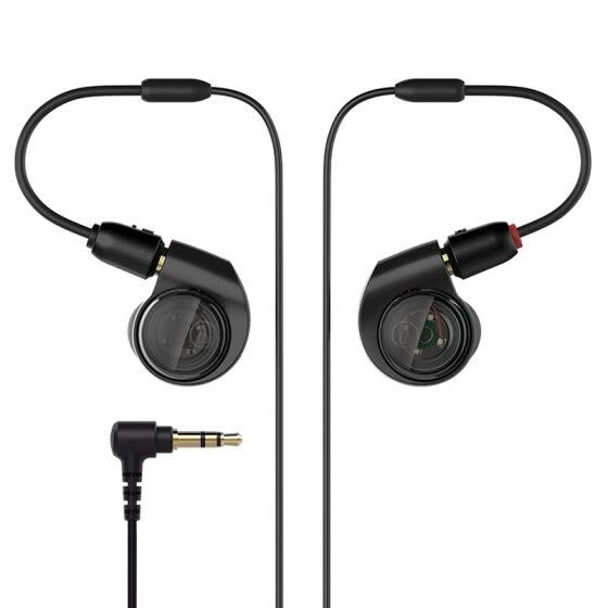 Audio-technica ATH-E50 professional monitor moving iron in-ear headphones single type moving iron unit HIFI tri-frequency equalization