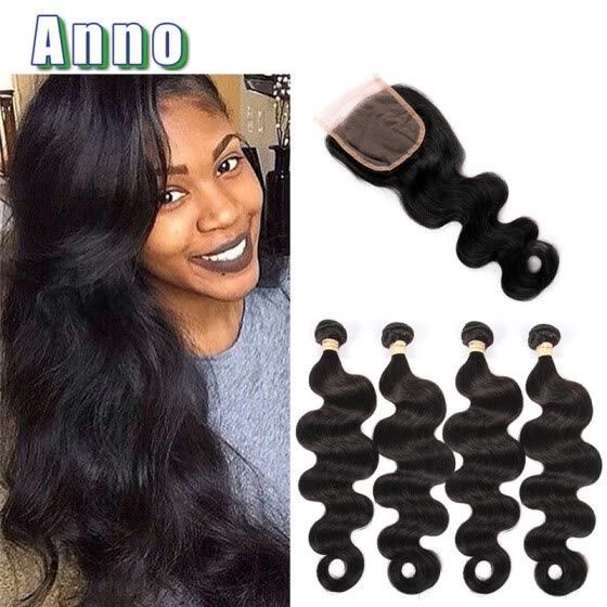 Queen Brazillian Body Wave With Closure New Arrival 7a Brazilian Virgin Hair Body Wave With Closure 4 Bundles With Closure