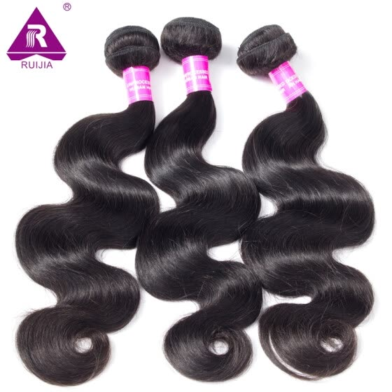Top Quality Peruvian Virgin Hair Body Wave Free Shipping 3pcs/lot Body Wave Hair Extension Products 1B# Color 8-28inches In Stock