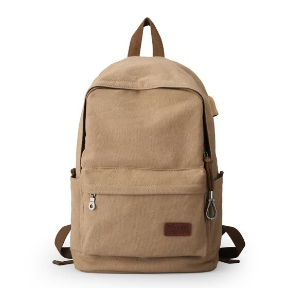 3327e9aadc7d Shop Muzee Men s Canvas Backpack Online from Best Backpacks on JD ...