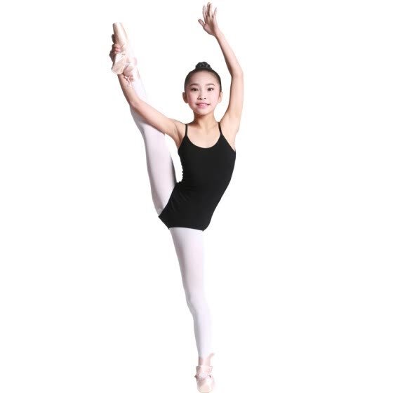 fa6da3aadf5b Shop Yi Xilin YIXLW children s dance dress Latin dance practice ...