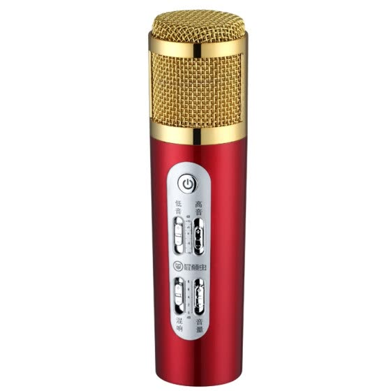 Shop Fart insects 098 mobile phone microphone K song mobile