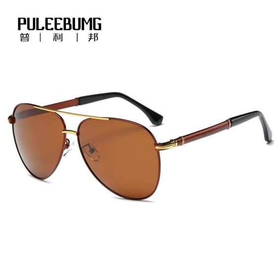 5af35942eced PuLeeBumG European and American fashion polarized sunglasses men riding a  driving mirror sunglasses driver mirror yurt