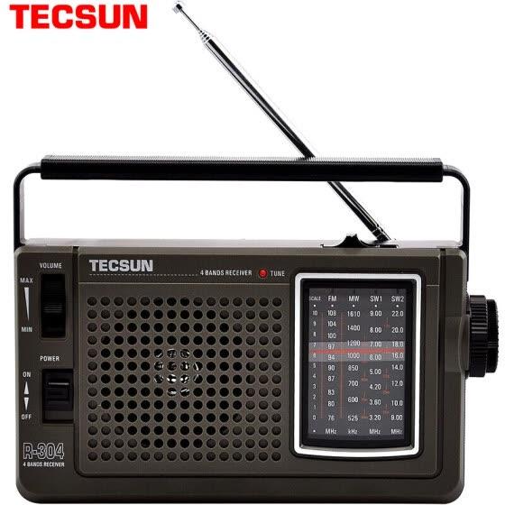 Shop Germany (Tecsun) radio audio full-band elderly radio