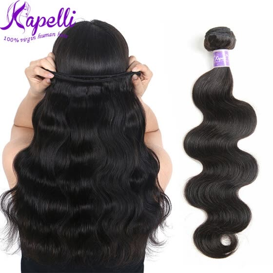 Body Wave Brazilian Virgin Hair Extension 100g Annabelle Hair Extensions Natural Black body wave Rosa Hair Products