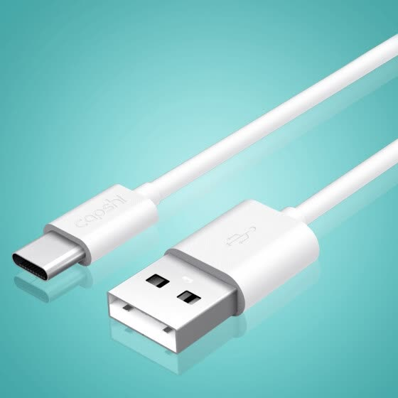 Capshi Type-C charging and data cable for Android 1m White