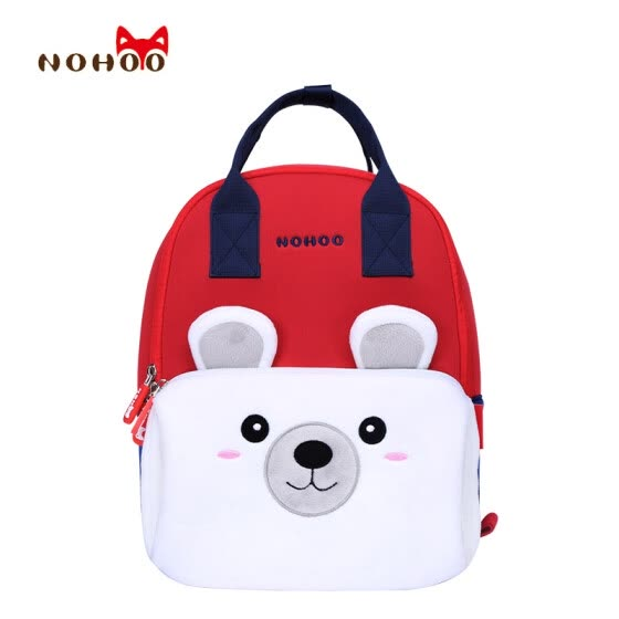 5d5396353962 NOHOO Kids Children s Small Backpacks 3D Cute Cartoon Pre School Baby  Toddler School Bags Gift for