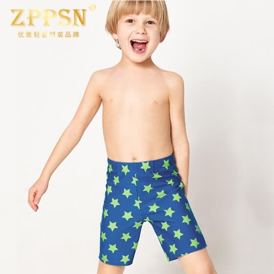 82932248a Light Brand ZPPSN Children's Swimwear Boy Teenage Teenage Boy Boys Pingxue  Student Swim Ports