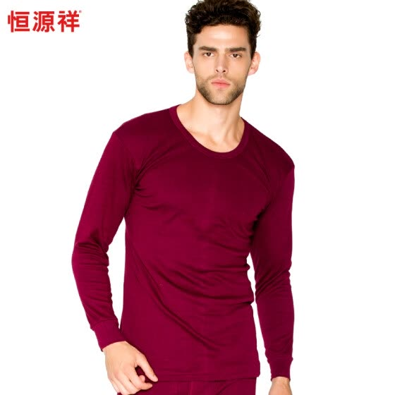 HengyuanXiang men's warm thin  cotton underwear set