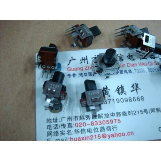 09 dedicated inverter type potentiometer B5K handle length 8MM