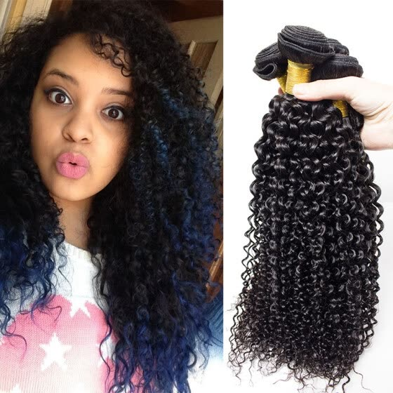 Malaysian Kinky Curly Hair 3 Bundle Deals Malaysian Virgin Hair Curly Weave Curly Human Hair Weave Virgin Malaysian Hair Bundles