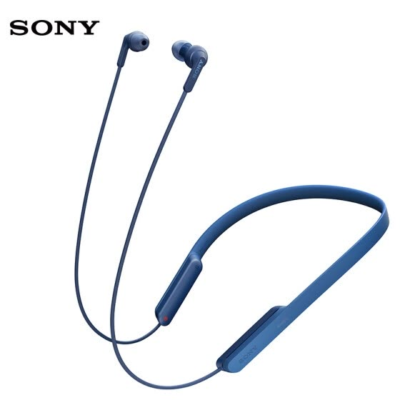 Sony (SONY) neck hanging wireless stereo headphones MDR-XB70BT red