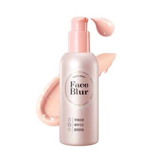 Yuti House (ETUDE HOUSE) soft soft makeup makeup before the milk 35g (pores invisible brightening moisturizing to adjust the skin color to enhance the repair oil)
