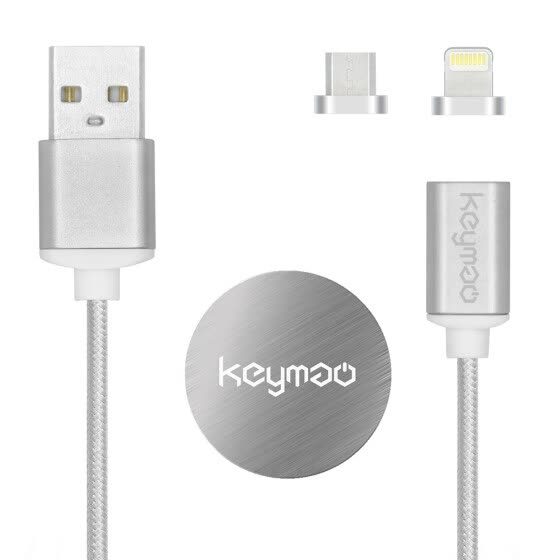 Keymao Magnetic Phone Charger Cord Cable  2-in-1 Micro USB  kabel data for Iphone Android