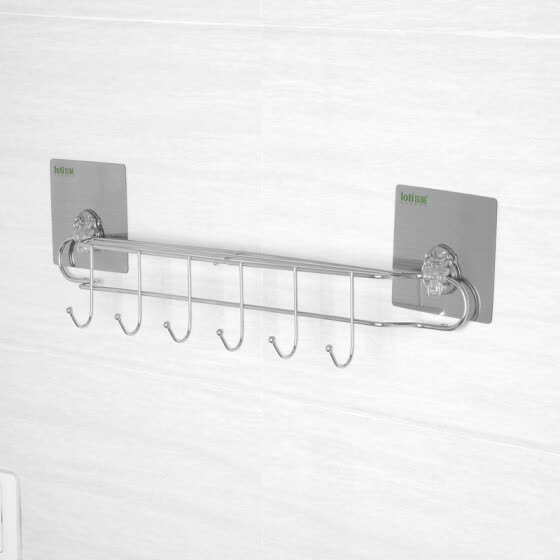 Le stickers bathroom bathroom racks from perforated towel racks stainless steel towel racks toilet hooks wall-mounted strong seamless hotel toilets bathroom multifunctional storage rack