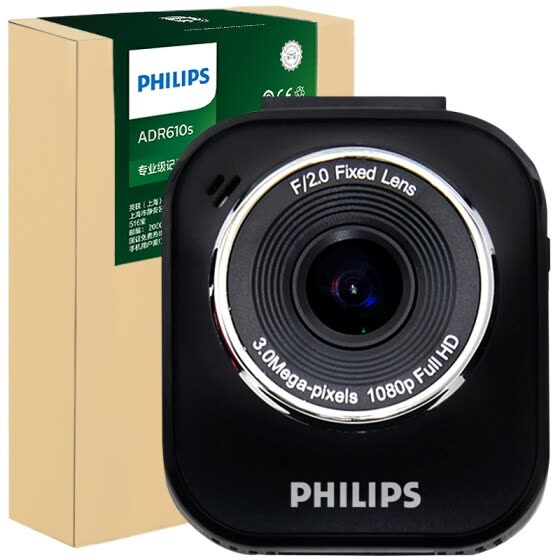 PHILIPS ADR610S Car Dash Cam 3.0 MP Camera 1080P Full HD DVR Full 6 layers Glasses Lens Car Driving Video Recorder