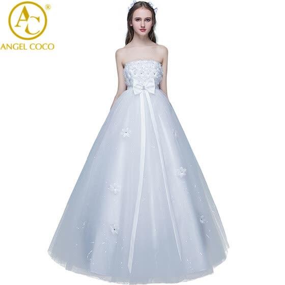 Bridal Pregnancy Dresses