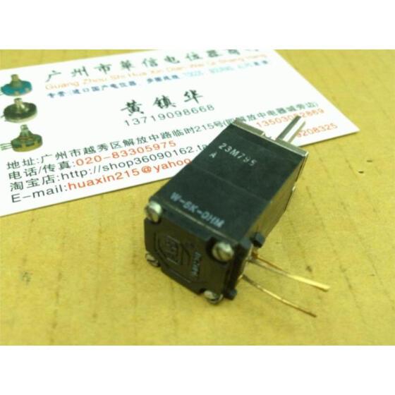 5K ohm 25 Watt Potentiometer NEW
