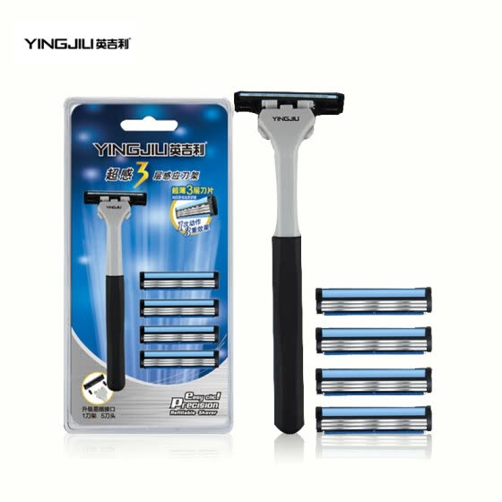 YINGJILI Razor Manual Razor Induction tool holder Ultra thin 3 Layers Razor Blades Safty Shaver for Man Care