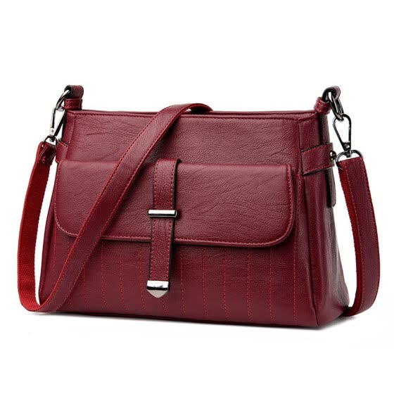 Women Leather Designers High Quality Striped Saddle Shoulder Bag Ladies  Vintage Crossbody Sac A Main Small fd83723653817