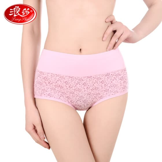 Langsha ladies panties women's high waist cotton sexy large size breathable tummy hip briefs 4 mixed color 160/M