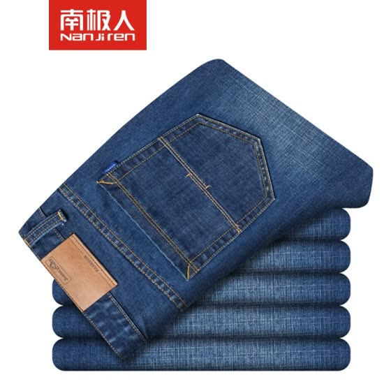 Nanjiren men's fashion comfortable jeans