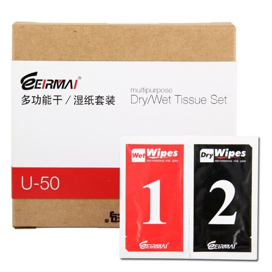 Rimma (EIRMAI) U50 SLR camera dry wet paper lens paper dry and wet paper clean wipes SLR suit