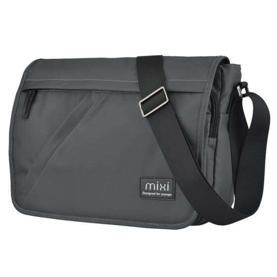 Mi Xi single shoulder bag male sports leisure Messenger bag men fashion multi-functional cover double buckle men's messenger bag bag male wave cloth bag blue 12 inch M5177