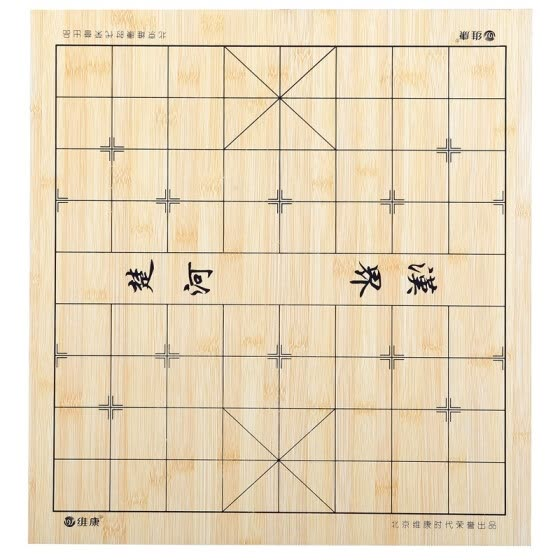 Weikang A010 board (one side for the chessboard side for the board)