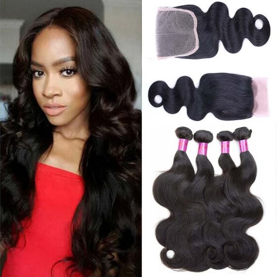 Peruvian Virgin Hair Body Wave With Closure Queen Hair Products With Closure Bundle Peerless Peruvian Body Wave With Closure