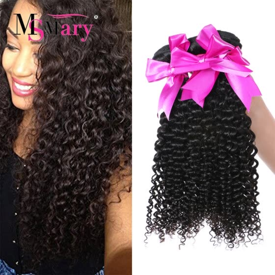 Malaysian Deep Wave 4 Bundles Curly Weave Human Hair Grade 7A Malaysian Deep Curly Virgin Hair Tissage Deep Wave Malaysian Hair