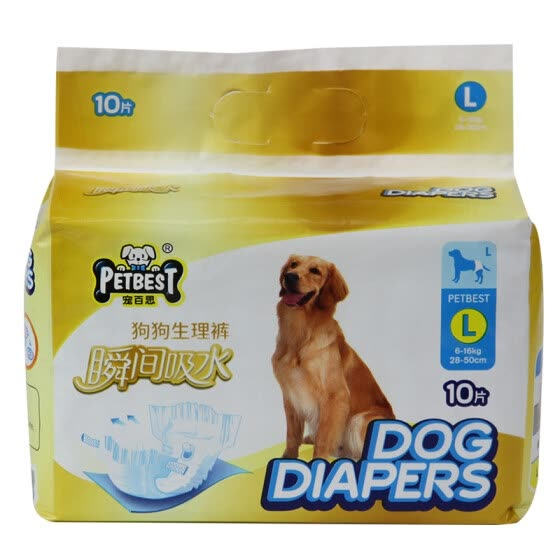 PetBist (PETBEST) dog physiological pants urine is not wet L (10)