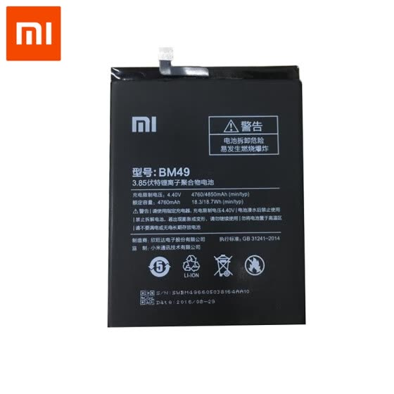 Xiaomi Redmi 3 3S 3X Lithium Polymer 4000mAh High Capacity Rechargeable Cellphone Batteries BM47 100% Brand New No Memory Effect