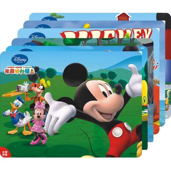 Shop Disney toys 40 frame puzzle Mickey puzzle children's