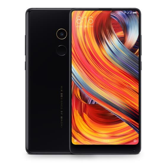 MI Mix2 Game Phone 6G RAM 64G ROM Full Screen Dual Cards Dual Standby GSM 4G Black
