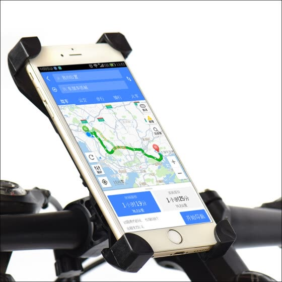 Qidian bicycle mobile phone bracket mountain bike electric car motorcycle navigation mobile phone frame riding equipment bicycle accessories