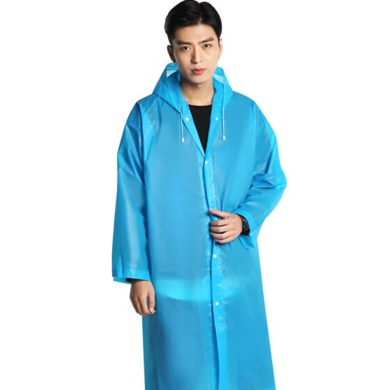 CHIDONG Translucent Frosted Raincoat Non-disposable Raincoat with Cap