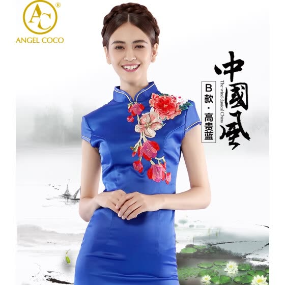 Royal Blue Black Red White China Cheongsam wedding dress Silk Qipao Celebrity-Inspired Long chinese traditional dress Women Gown