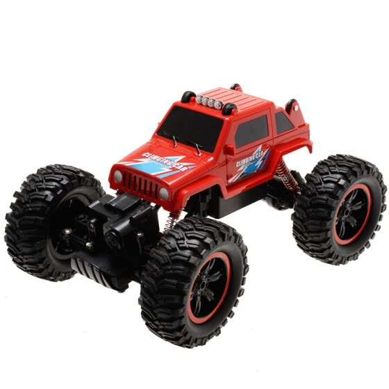 Shop Beauty Induced Model Mz Remote Control Car High Speed Dump