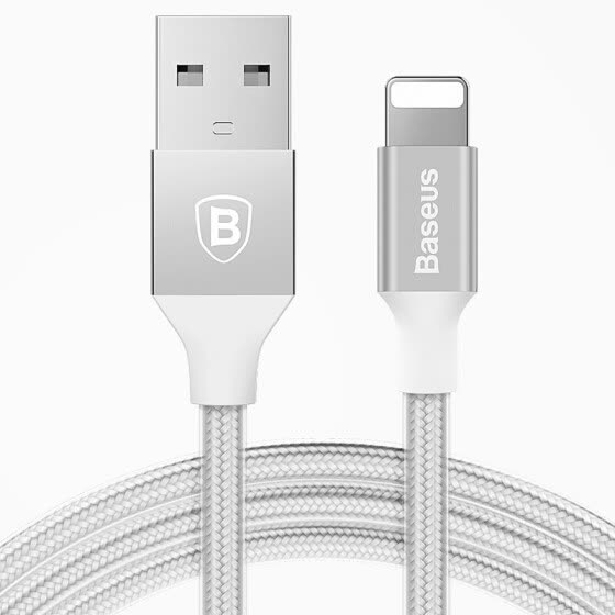 Baseus Lightning cable for charging and data transfer,sliver,1 meter