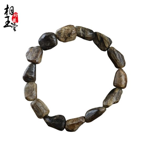 Phase Yutang  SubmergedIncense with bracelet Wood hand string Men's modelsHong Kong incenseOld material Beaded bracelet